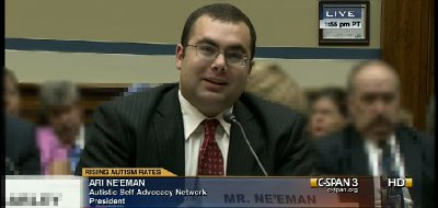 Ari Neeman speaking at a house oversight committee meeting